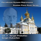 Prokofiev - Russian Piano Music Vol. 7
